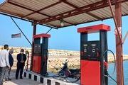 آغاز به کار نخستین پمپ بنزین ساحلی کشور در بندرلنگه