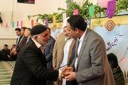 53 نفر از کارکنان  آب و فاضلاب شهری و روستایی در اصفهان بعنوان سقا برتر تقدیر شدند