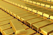 ریزش طلای جهانی در پی کاهش ریسک «برکسیت»