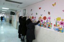 تصویرگران برای زیباسازی بیمارستانها پیش قدم شوند
