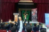 همایش «مداحان کوچک» در خرمآباد برگزار شد