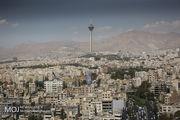 کیفیت هوای تهران ۲۳ فروردین ۹۹/ شاخص کیفیت هوا به ۷۵ رسید