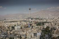 کیفیت هوای تهران در 9 آبان سالم است