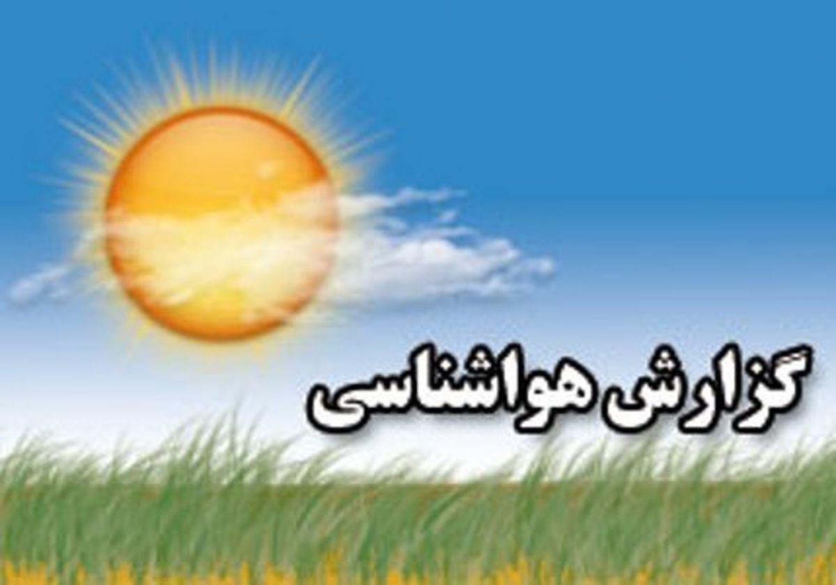 هوای خراسان رضوی، آفتابی و عمدتا با افزایش وزش باد خواهد بود