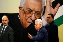 محمود عباس،  فشار بر حماس را افزایش خواهد داد