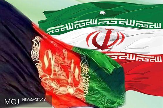کمیسیون مشترک ایران و افغانستان هفته آینده برگزار میشود