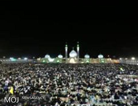 ویژهبرنامههای مراسم شبهای قدر در مسجد جمکران اعلام شد