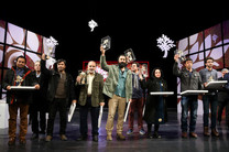 هنرمندان حاضر در جشنواره فجر آثارشان را تحویل بگیرند