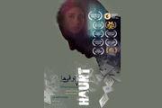 حضور فیلم کوتاه «پاتوقی ها» در ۲ جشنواره آمریکایی