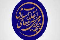 وظیفه اصلی تحقق شعار حمایت از کالای ایرانی بر دوش دولت و مسئولان است