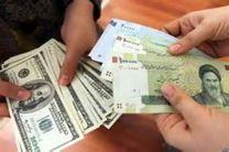 افزایش دلار و پوند و کاهش ارزش یورو بانکی در آغاز تابستان