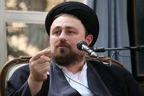 نوه امام به قربانیان زلزله در غرب کشور تسلیت گفت