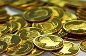 قیمت سکه در 3 بهمن 97 اعلام شد