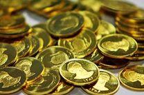 قیمت سکه ۲۳ فروردین ۱۴۰۰ مشخص شد