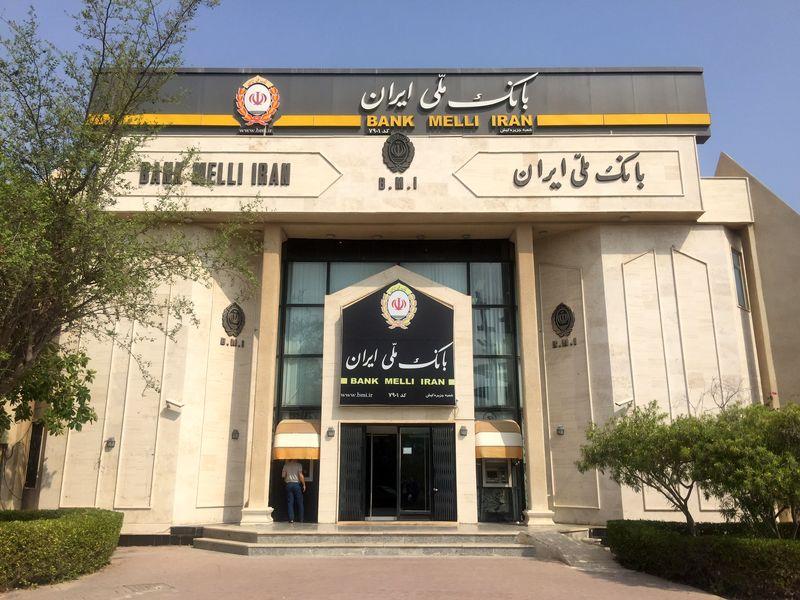 آغاز فروش اوراق گواهی سپرده یک ساله در بانک ملّی ایران