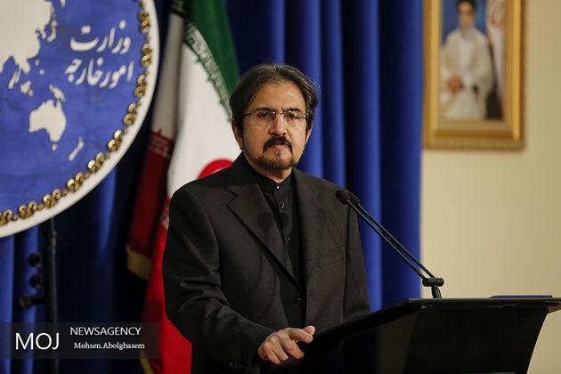 وزارت خارجه بیانیه ضد ایرانی سازمان همکاری اسلامی را محکوم کرد