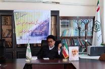 تشریح برنامههای دهه وقف در استان کهگیلویه و بویراحمد