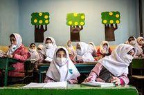 بازگشایی مدارس هرمزگان از ۲۷ اردیبهشت ماه