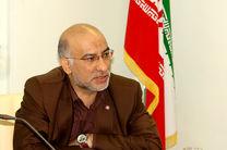افزایش سودعملیاتی شرکت مخابرات ایران