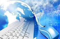 بر کیفیت سرویسهای ارتباطی آنلاین نظارت می شود