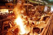 انجام موفقیت آمیز تعمیرات در واحد گندله سازی شرکت فولاد مبارکه