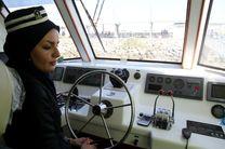 صدور 283 فقره گواهی دریا نوردی برای بانوان در هرمزگان