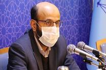 حمایت قاطعانه قضایی از منع ورود خودروهای مناطق قرمز به اصفهان / برخورد با خودروهای متخلف