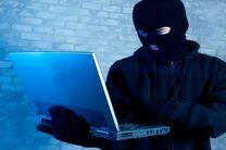 هکرها پیشرفته ترین ابزار جاسوسی آژانس امنیت ملی آمریکا را حراج می کنند