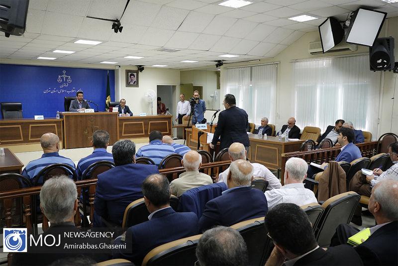جلسه سی و یکم دادگاه بانک سرمایه آغاز شد