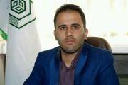 راه اندازی برنامههای فرهنگی اوقاف اصفهان در فضای مجازی