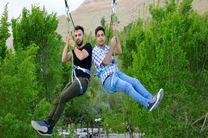 اجرای تفریحات هیجانی در پارک جنگلی آبیدر سنندج