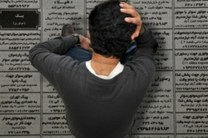 نرخ بیکاری در آران و بیدگل به 5 درصد میرسد