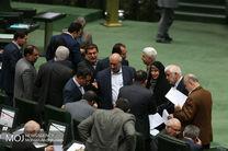 رای مثبت بهارستان به الحاق ایران به CFT
