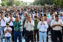 حاشیه های برگزاری نماز عید فطر در مصلی امام خمینی(ره)