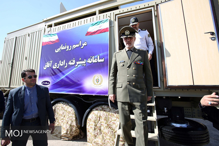 رونمایی از سامانه پیشرفته راداری آفاق با حضور وزیر دفاع