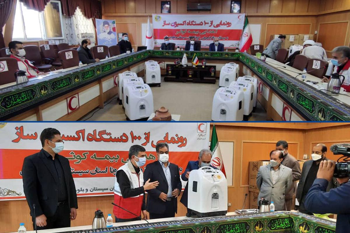 اهدای 100 دستگاه اکسیژن ساز به بیماران کرونایی استان سیستانوبلوچستان