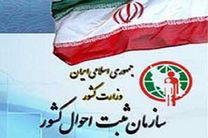زمینه تمدید کارتهای ملی قدیمی را نداریم/تحقق آرمان یک کارت برای هر ایرانی