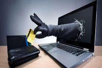 سرقت ۷۵ میلیون تومانی پسر هرمزگانی از حساب بانکی پدر