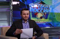 گزارشگر فوتبال، سفیر جامجهانی ۲۰۱۸ روسیه شد