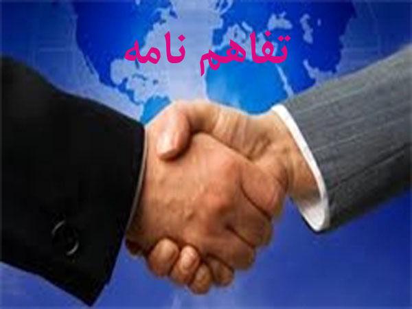 تفاهم نامه همکاری مشترک میان سیمای جمهوری اسلامی و مرکز آمار ایران امضاء شد