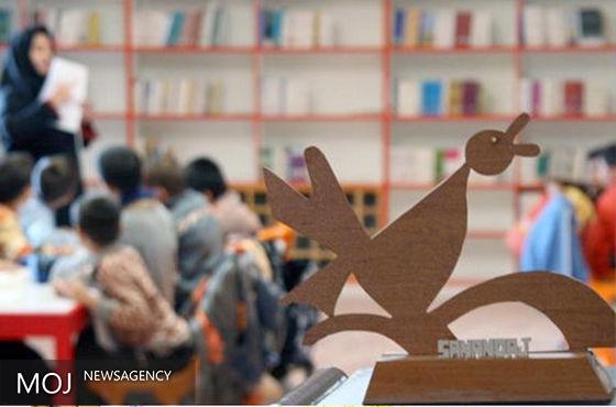 کودکان روستایی بندرعباس صاحب کتابخانه سیار میشوند