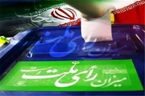 ۶هزارو 538نفر در انتخابات شوراهای سیستان وبلوچستان ثبت نام کردند