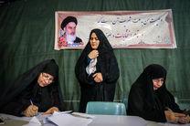 افزایش ٥١ درصدی حضور بانوان البرزی در انتخابات شوراها