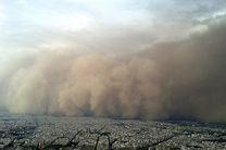 پدیده گرد و غبار در راه است