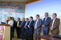 همایش پدافند غیرعامل کارگروه انرژی و آب استان برگزار شد