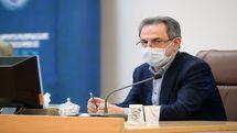 آمادگی کامل استانداری تهران برای شمارش الکترونیکی آرای انتخابات