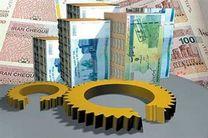 پرداخت تسهیلات مضاربه بانک ملی ایران به فعالان اقتصادی؛ پول از ما، کار از شما!