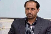 عزم جدی کرمانشاه برای مبارزه با مواد مخدر و روانگردان ها