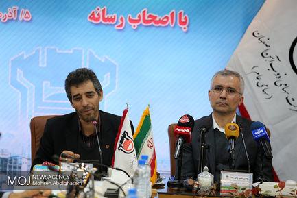 نشست خبری مدیرعامل شرکت ذوب آهن اصفهان