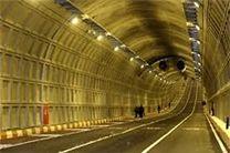 اتمام عملیات اولیه آب بندی تونل توحید تا پایان سال/تست نهایی ابتدای سال96